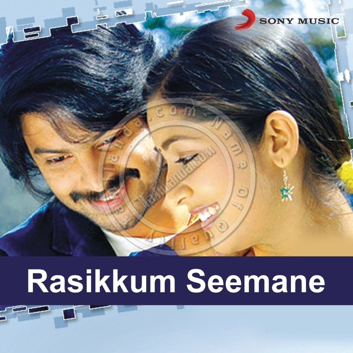 Rasikkum Seemane 16 BIT FLAC Songs