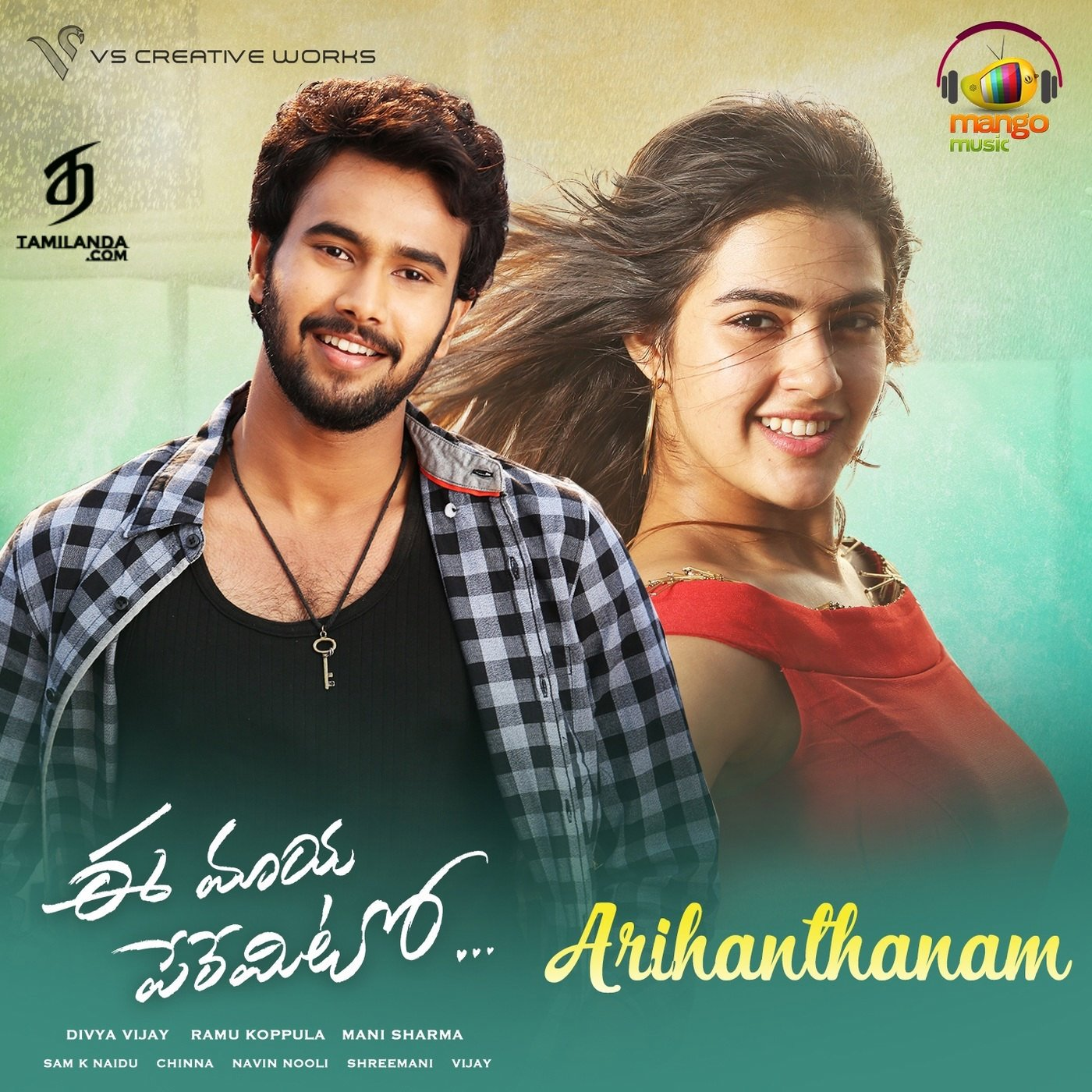 "Arihanthanam (From ""Ee Maya Peremito"") Single FLAC Song"