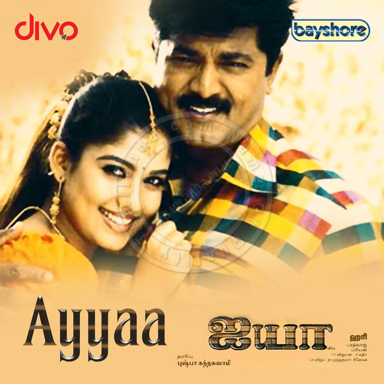 Ayya FLAC / WAV Songs