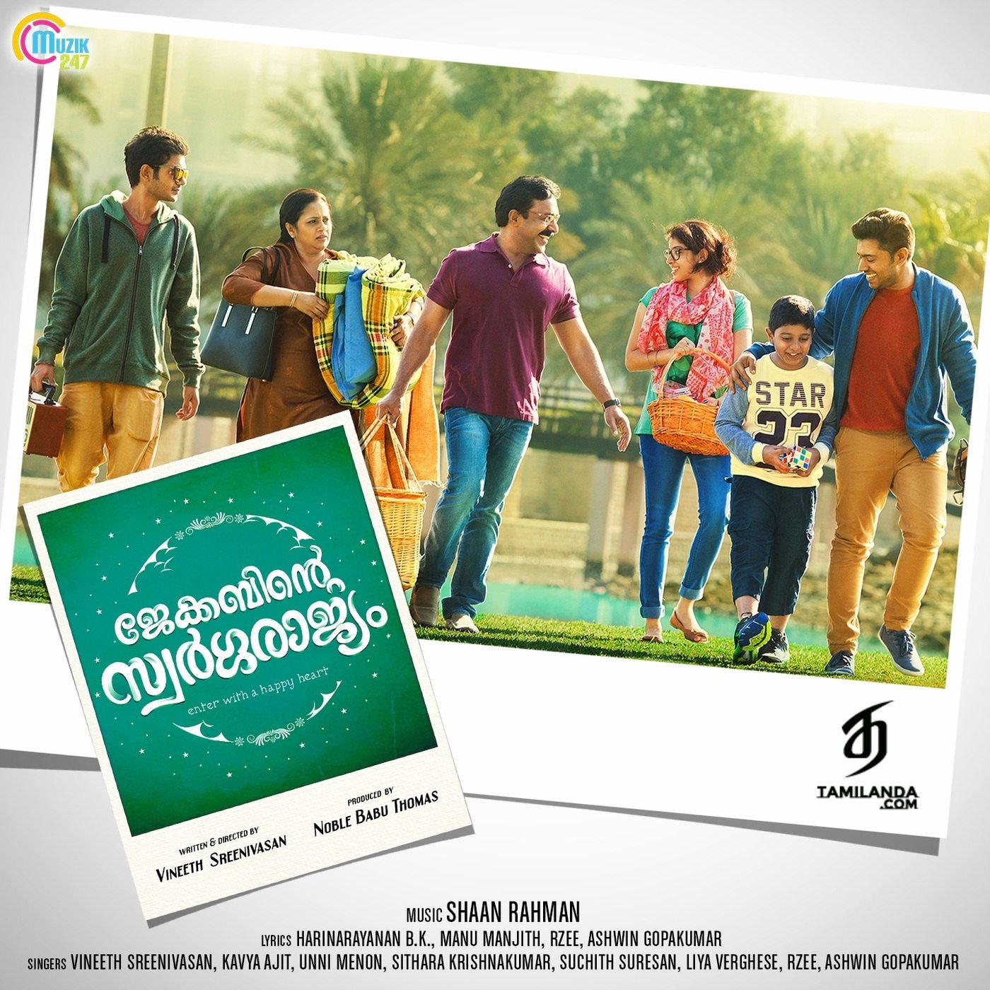 Jacobinte Swargarajyam FLAC Songs