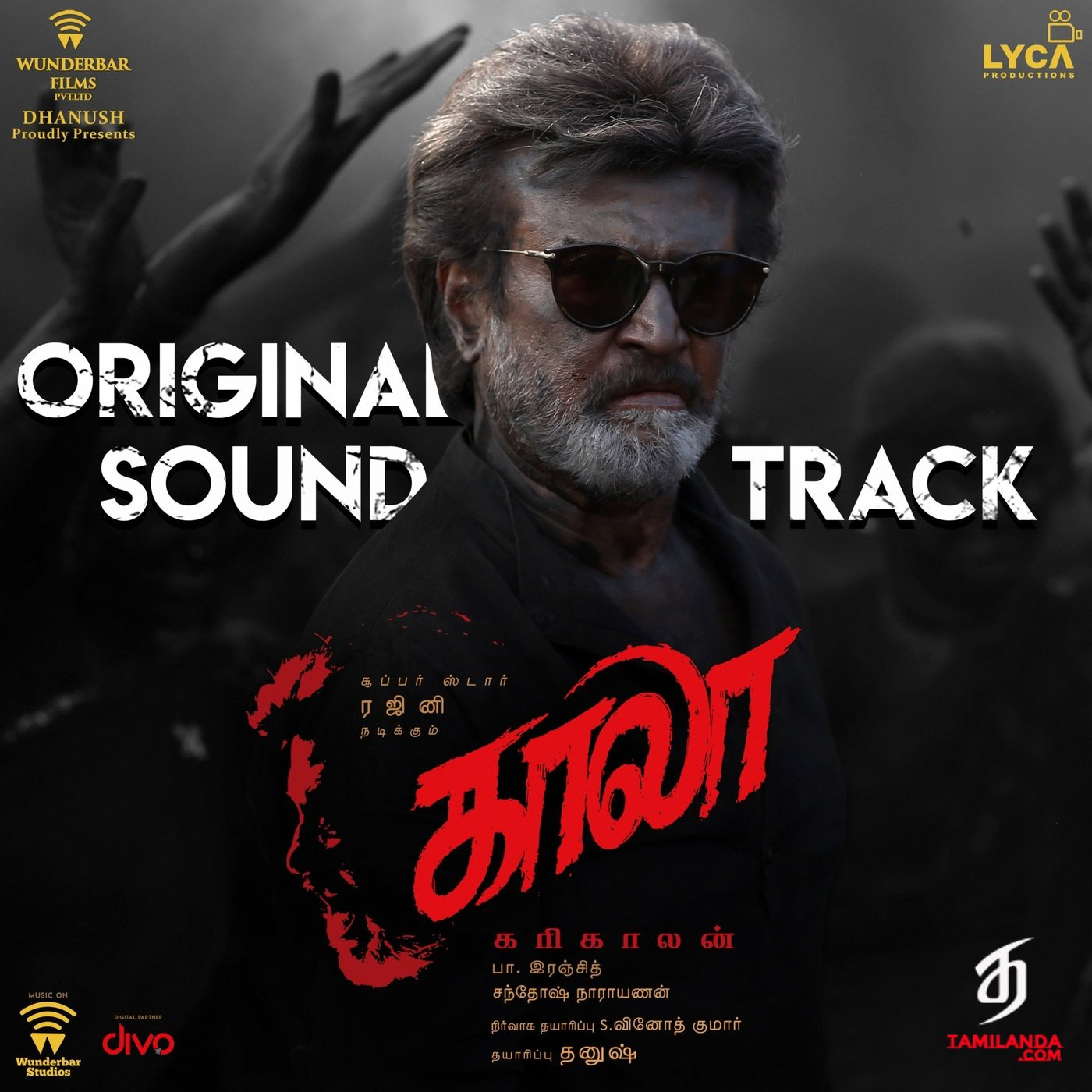 Kaala (Original Soundtrack) FLAC Album