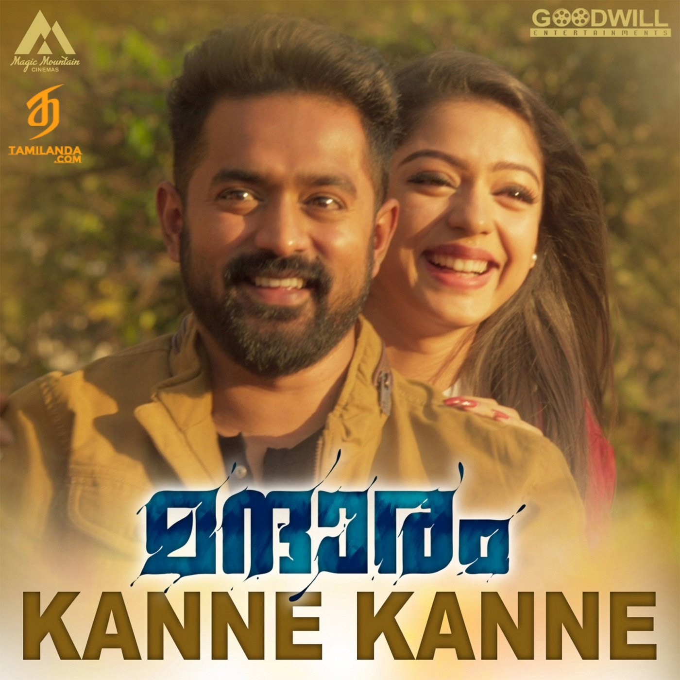Kanne Kanne (From Mandharam) – Single FLAC Song
