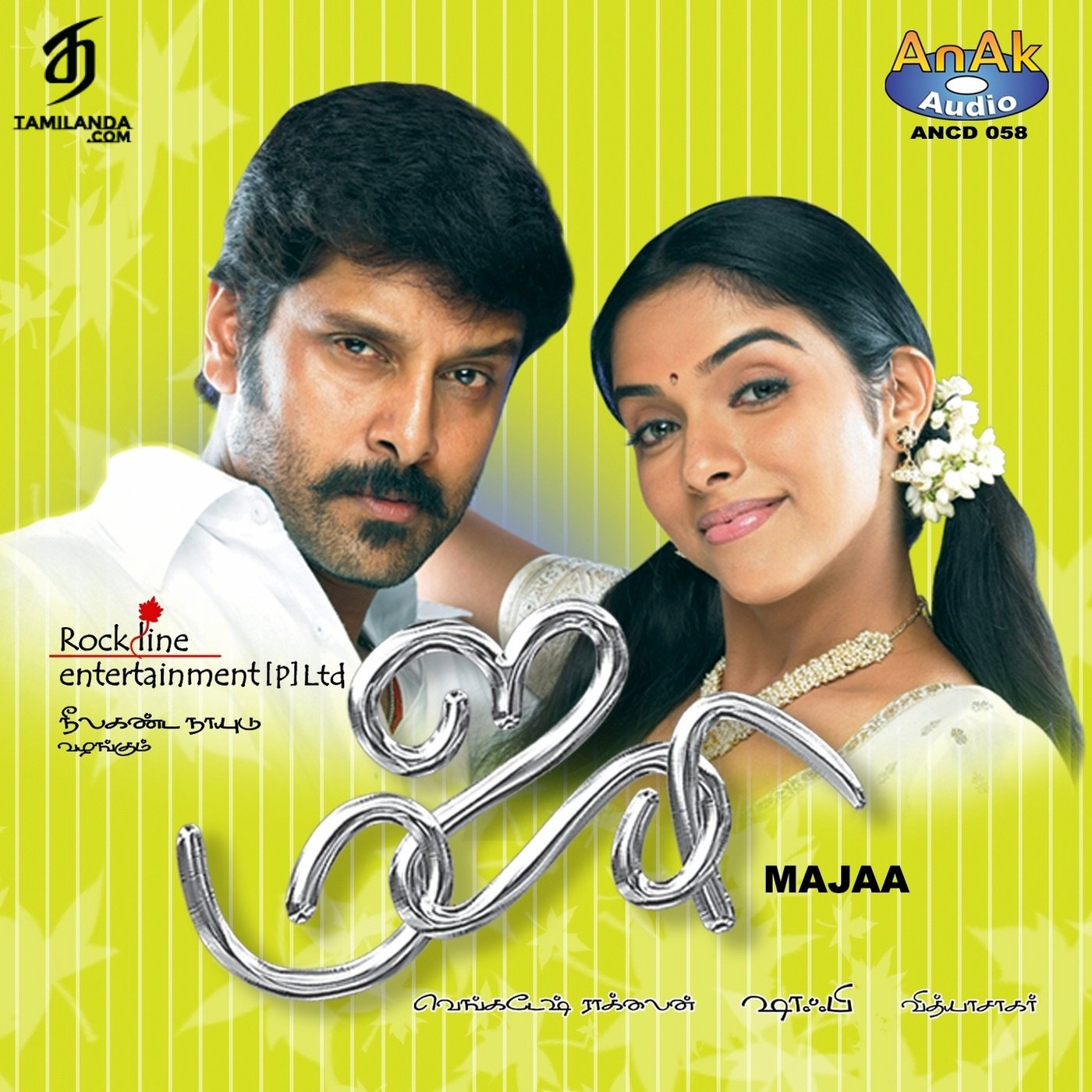 Majaa FLAC/WAV Songs