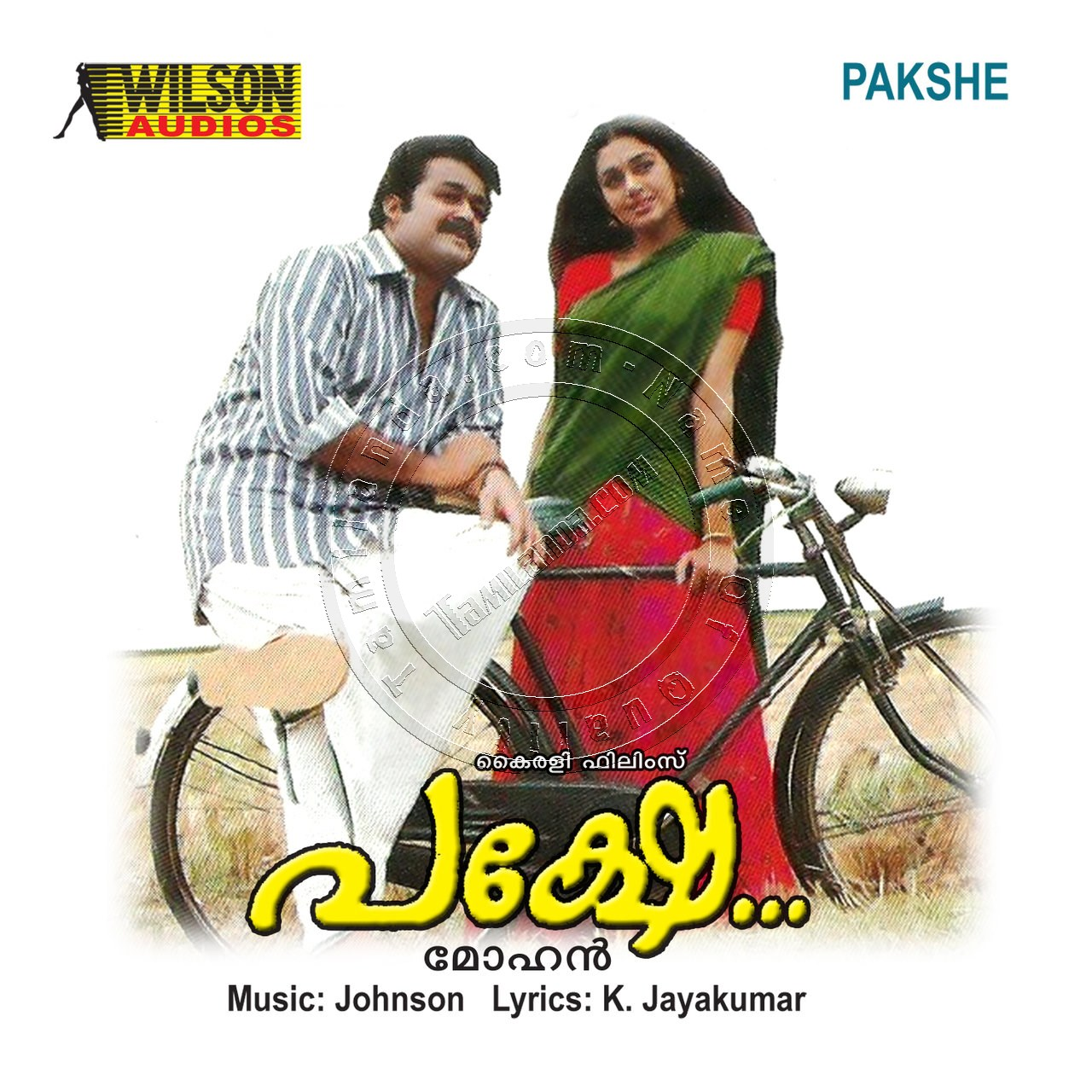 Pakshe FLAC Songs