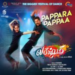 Pappara Pappaa (From Lakshmi) (Single) FLAC/WAV Song