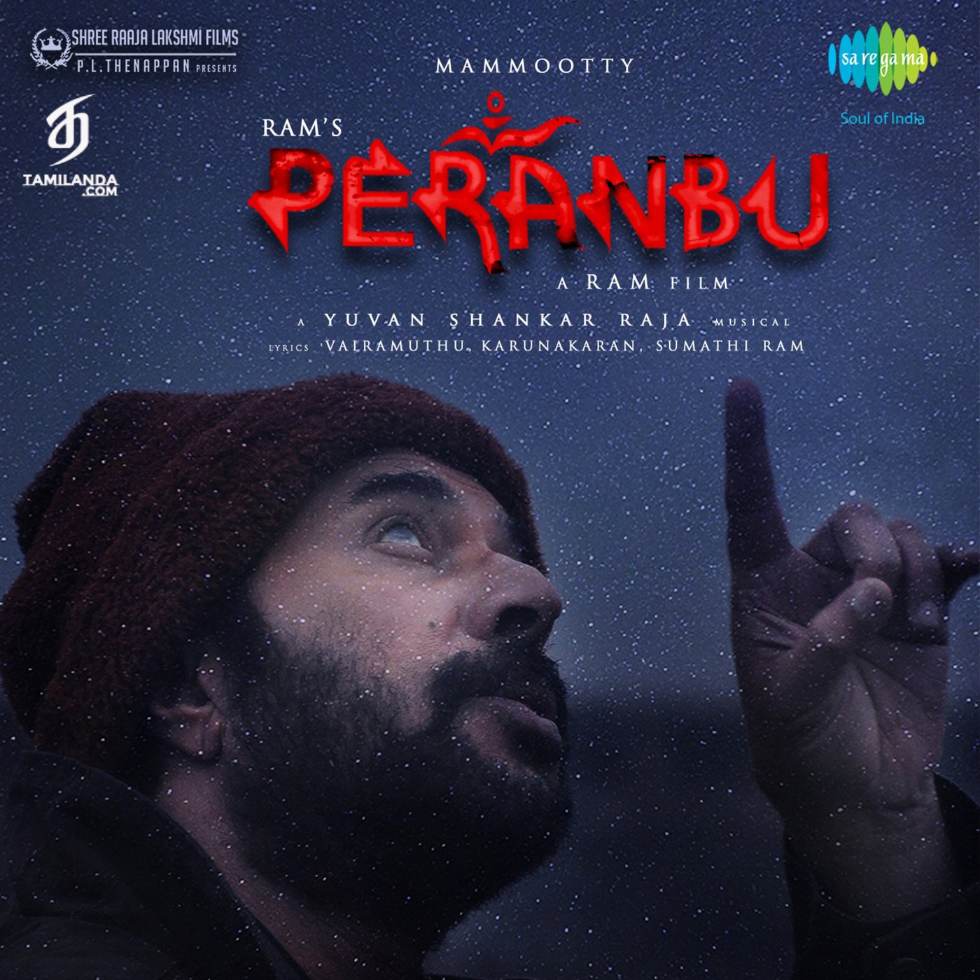 Peranbu FLAC Songs