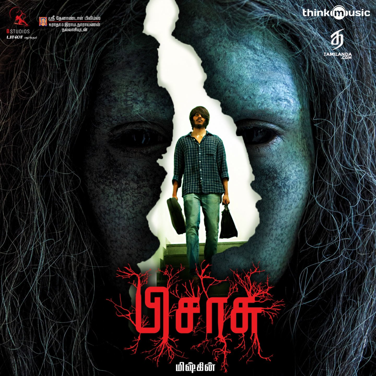 Pisasu (Original Background Score) FLAC Album