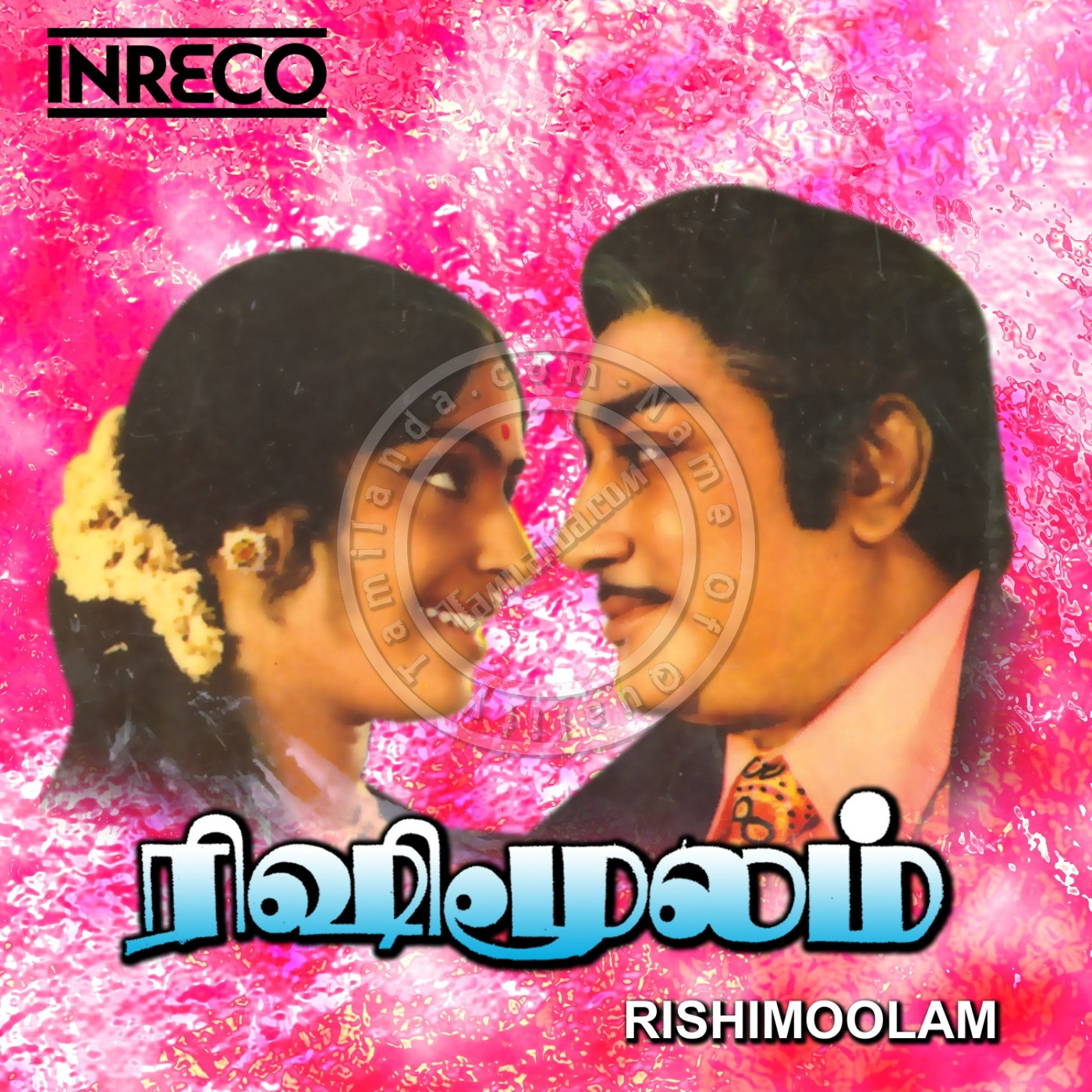 Rishimoolam FLAC Songs