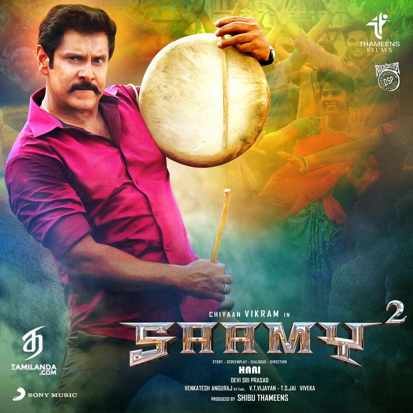 Saamy Square 24 BIT 48 KHZ FLAC Songs