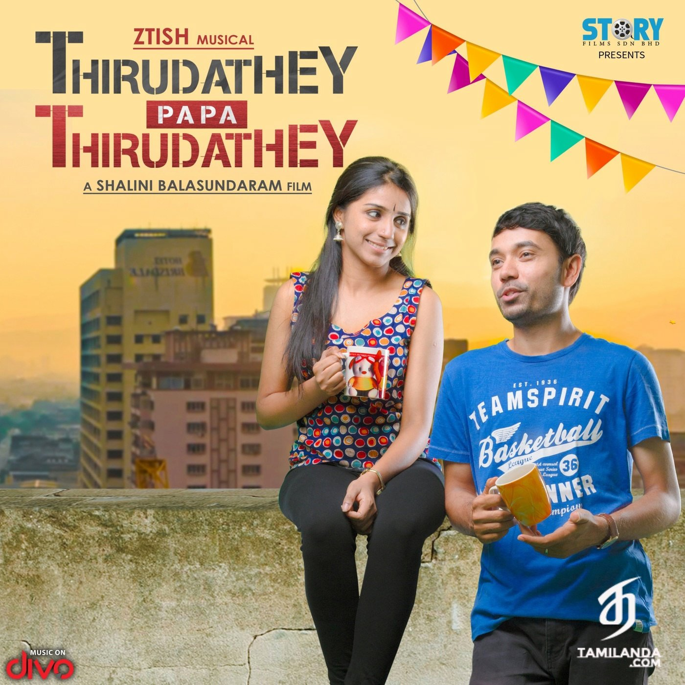 Thirudathey Papa Thirudathey FLAC Songs