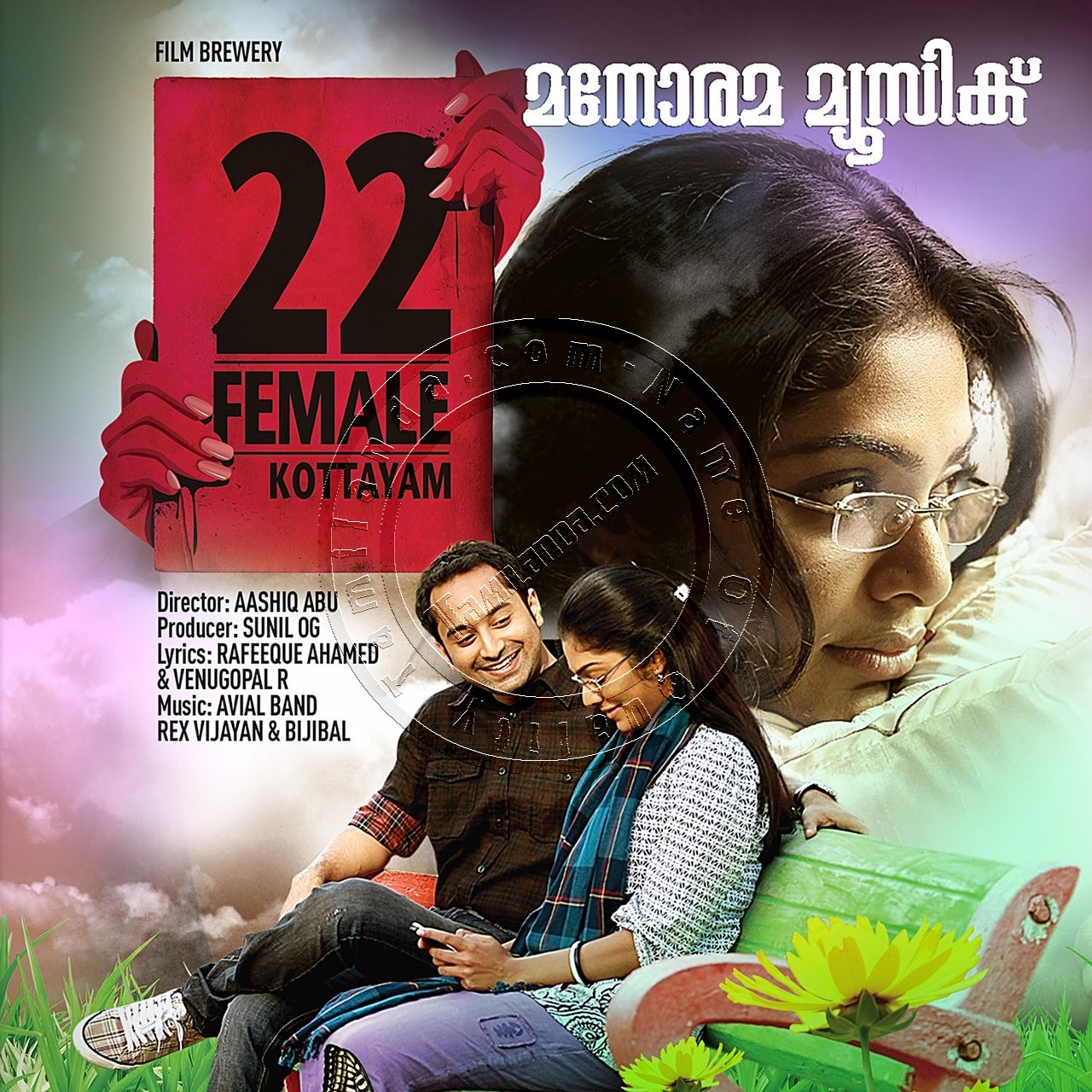 22 Female Kottayam FLAC Songs