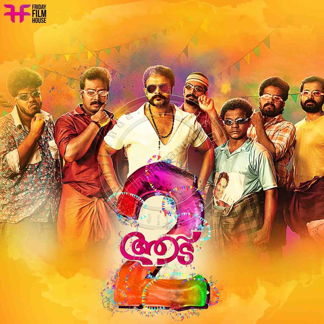 Aadu 2 FLAC Songs