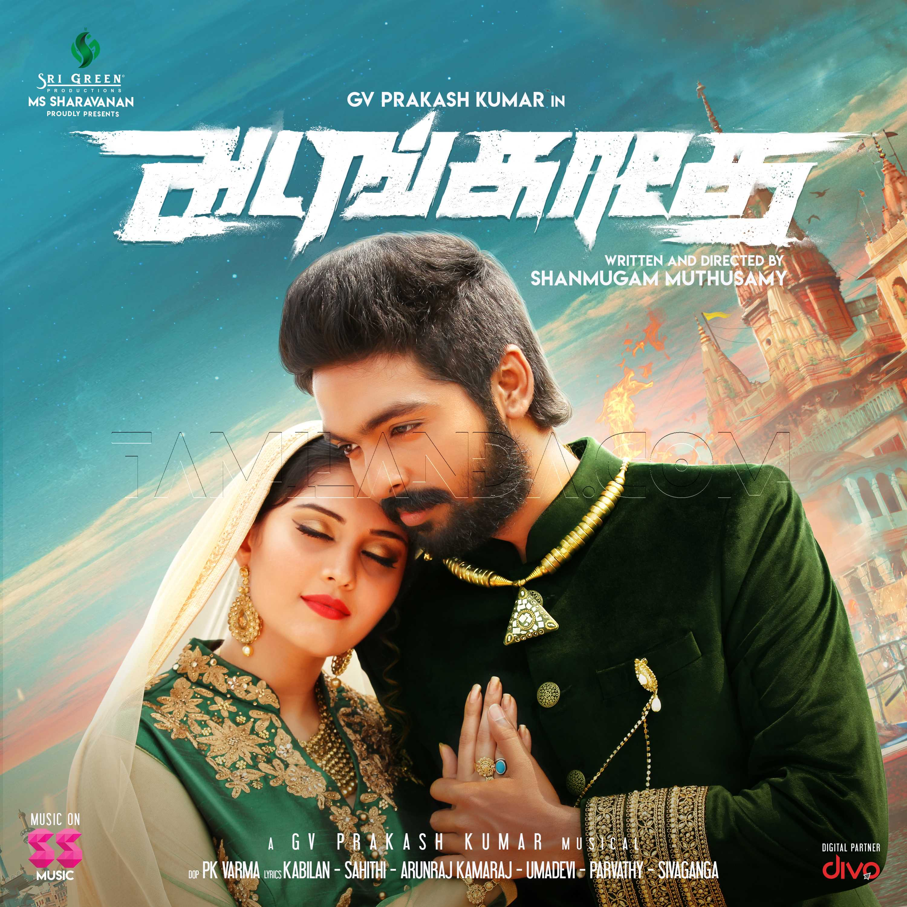 Adangathey FLAC Songs