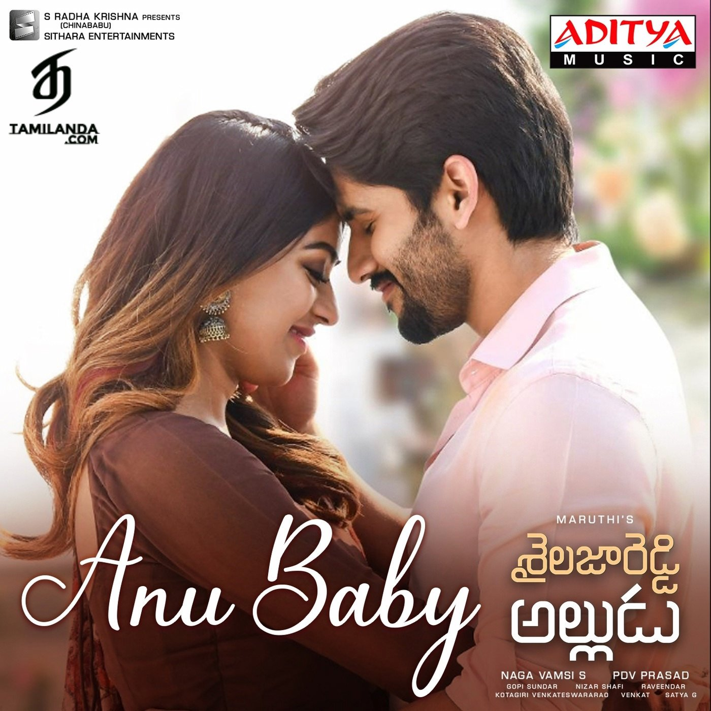 Anu Baby (From Shailaja Reddy Alludu) – Single FLAC Song