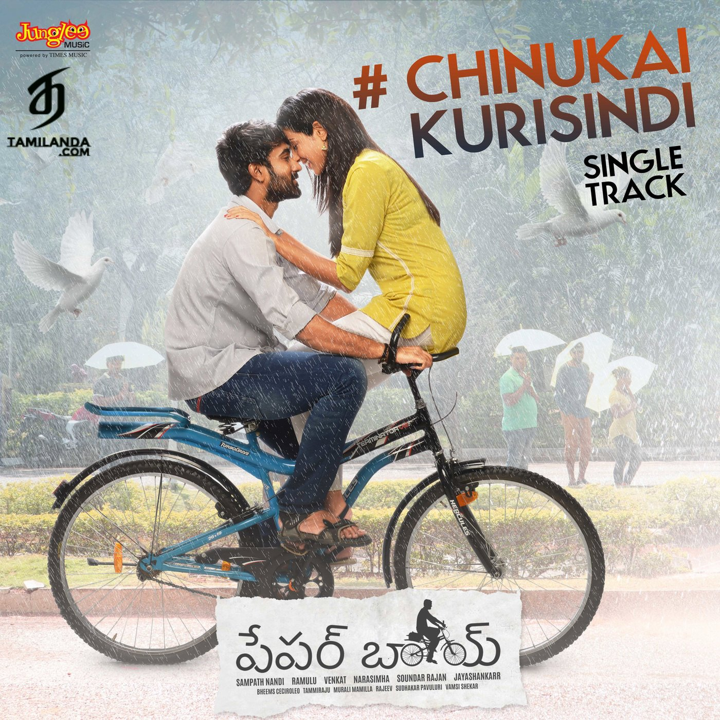 Chinukai Kurisindhi (From Paper Boy) – Single FLAC Song
