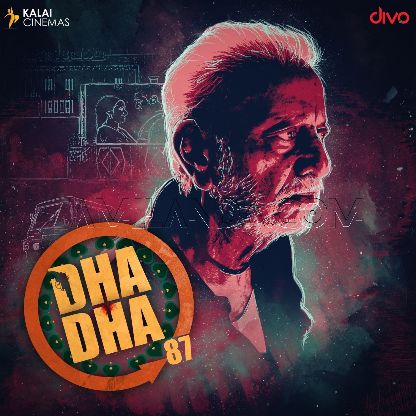 Dha Dha 87 FLAC Songs