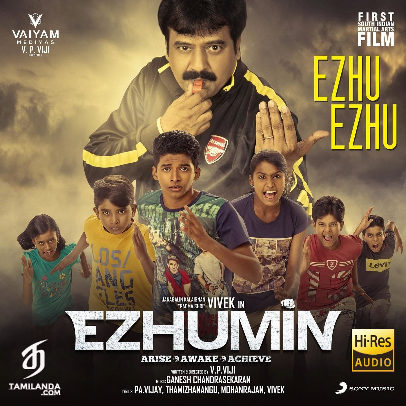 "Ezhu Ezhu (From ""Ezhumin"") – Single FLAC Song in 24 BIT 48 KHZ"