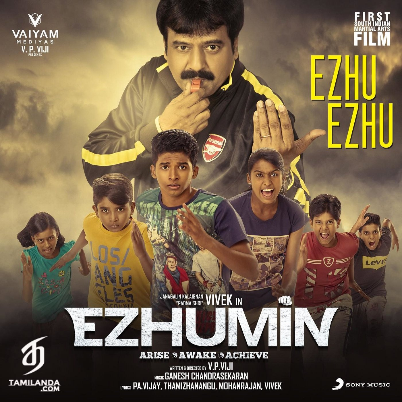 Ezhu Ezhu (From Ezhumin) – Single FLAC Song