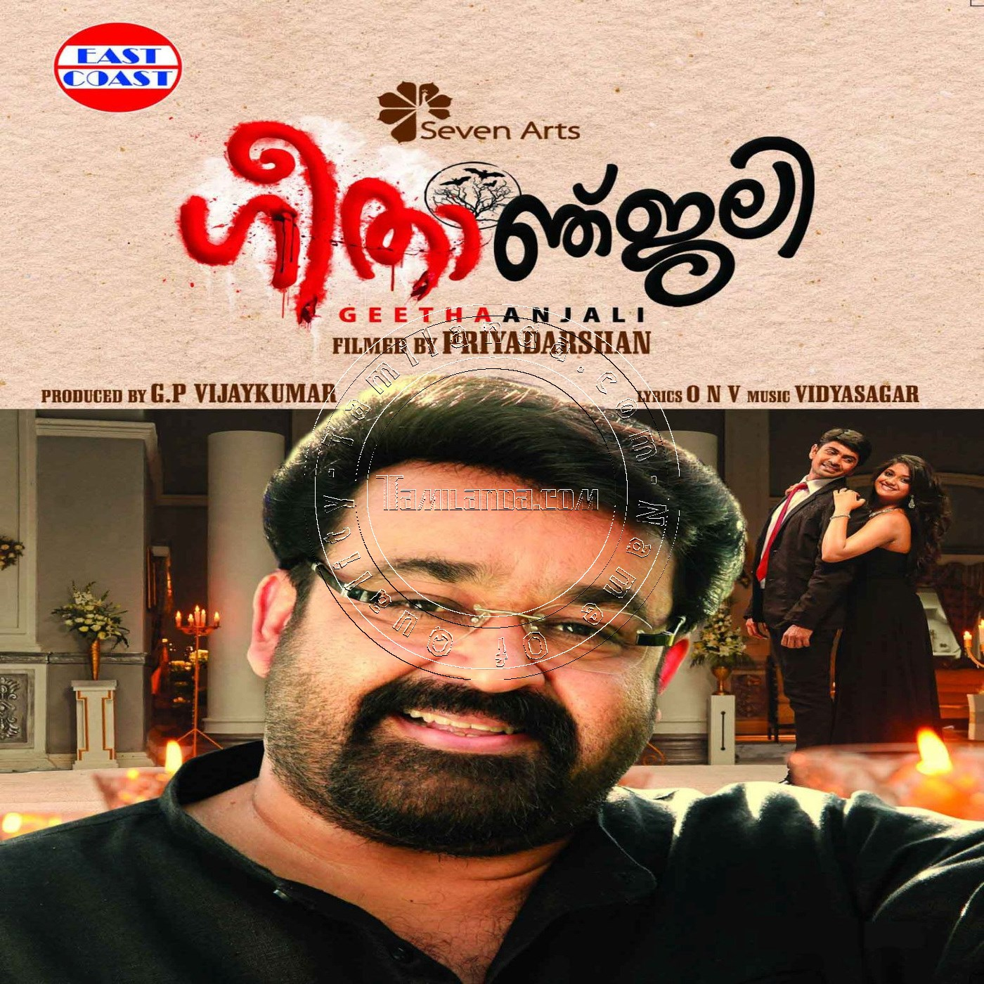 Geethanjali FLAC Songs
