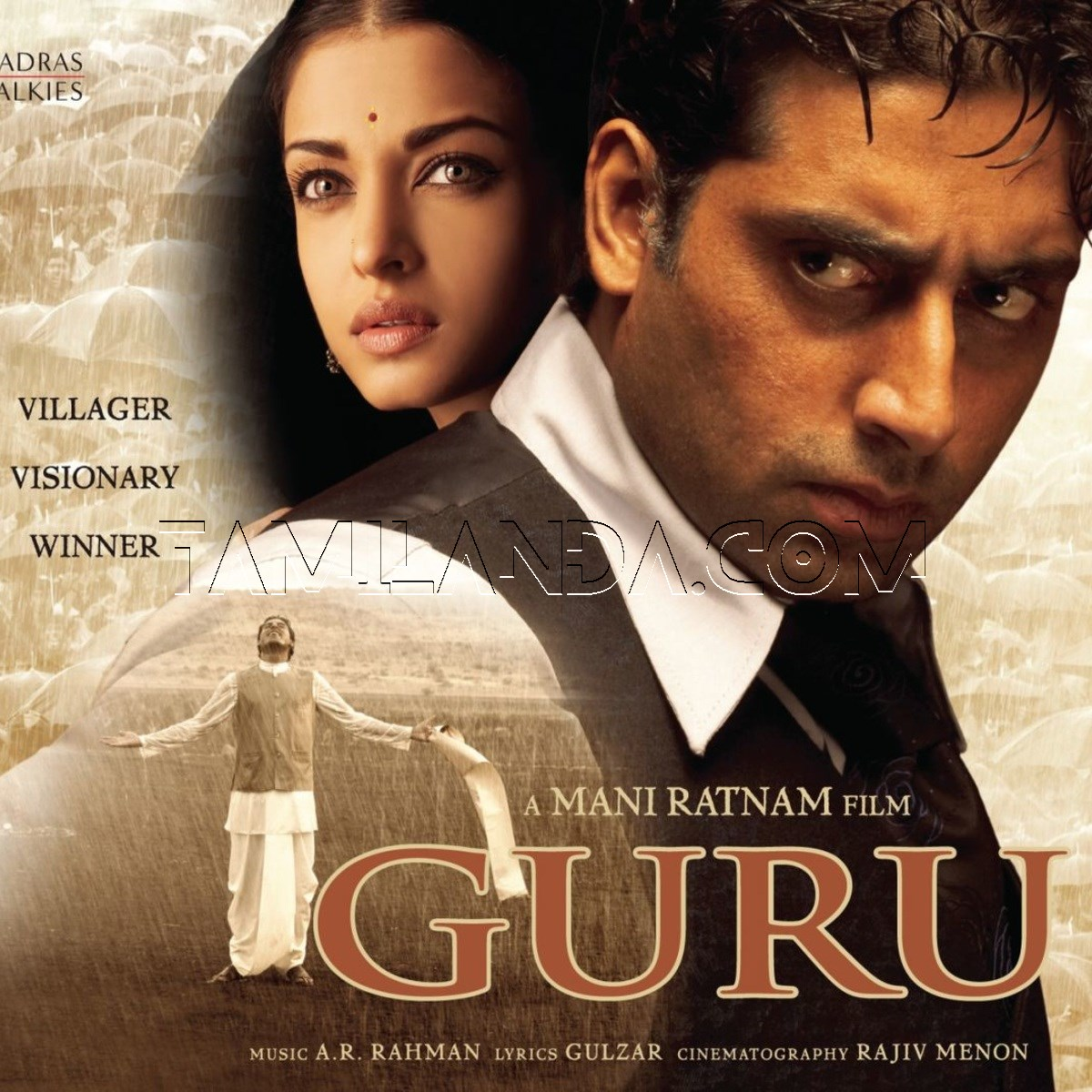 Guru (Hindi) FLAC Songs