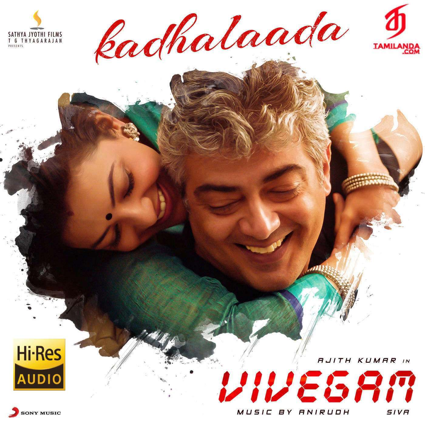 "Kadhalaada (From ""Vivegam"") – Single 24 BIT 96 KHZ FLAC Song"