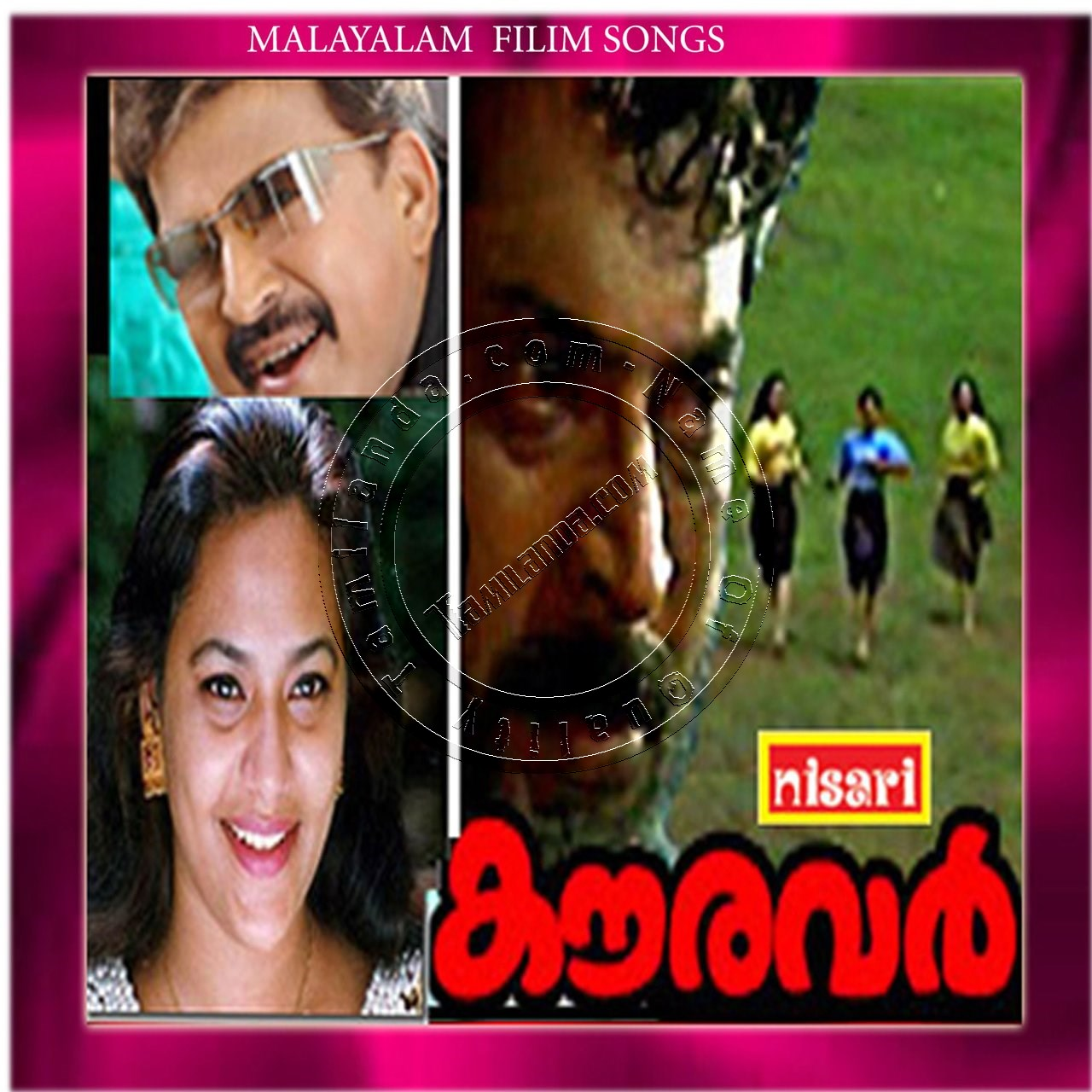 Kouravar FLAC Songs