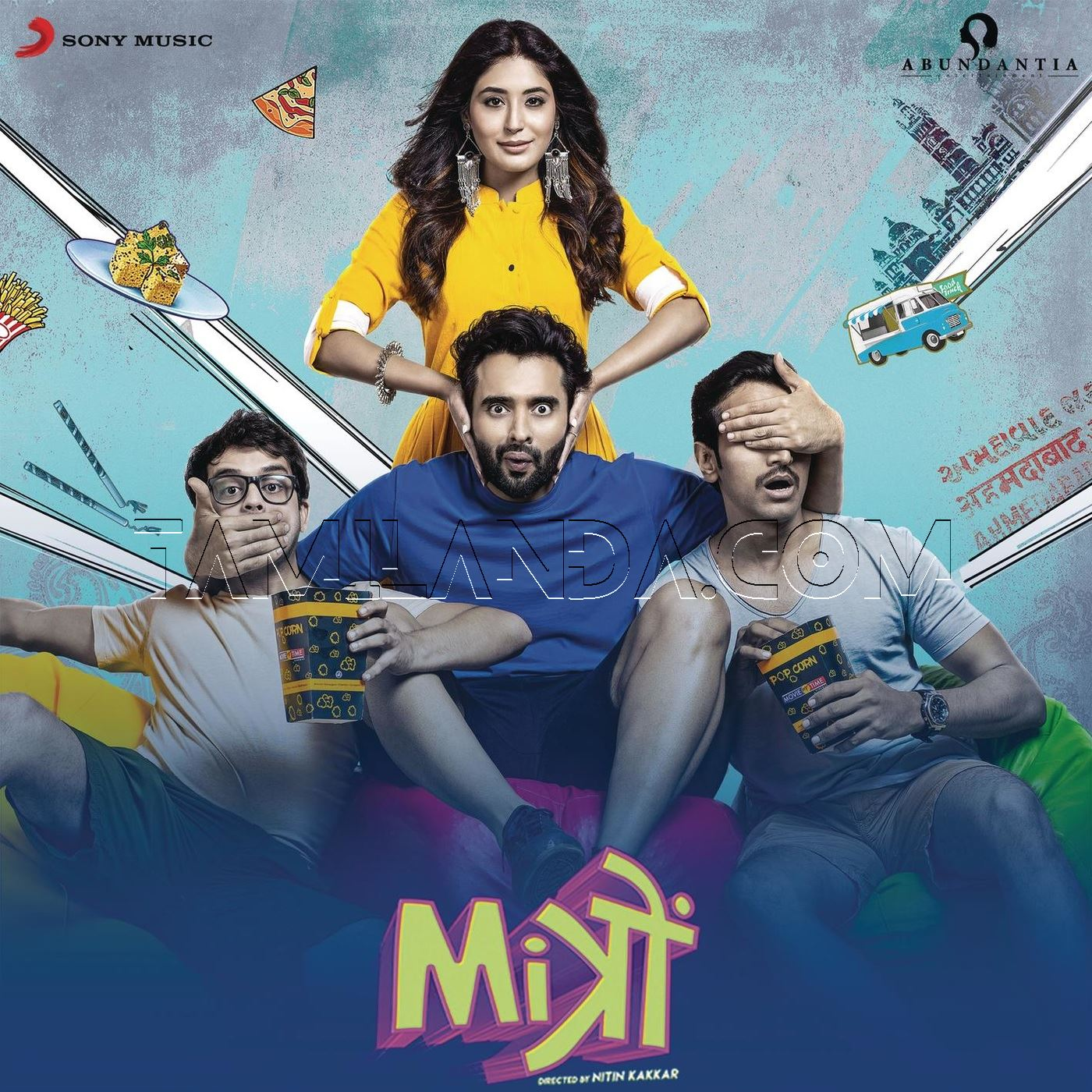 Mitron FLAC Songs