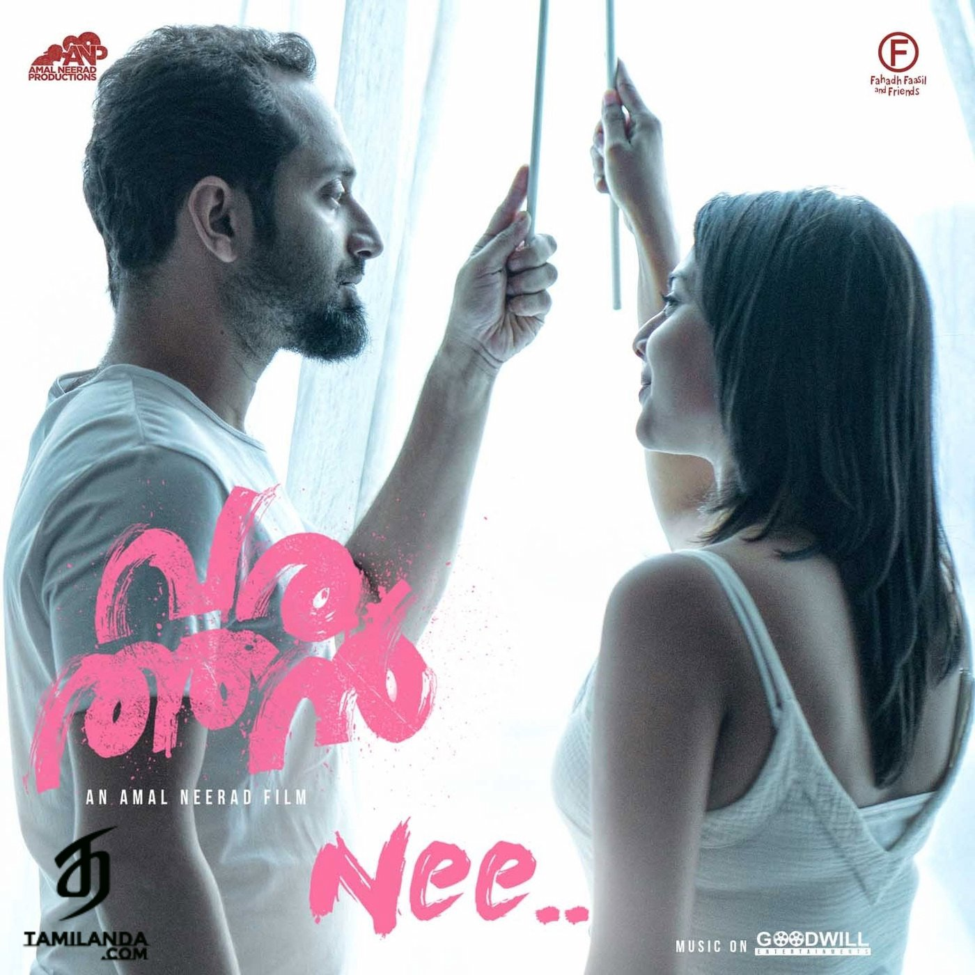 Nee (From Varathan) – Single FLAC Song