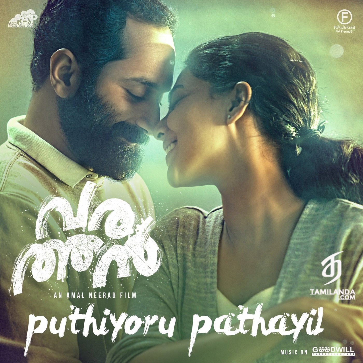 Puthiyoru Pathayil (From Varathan) – Single FLAC Song