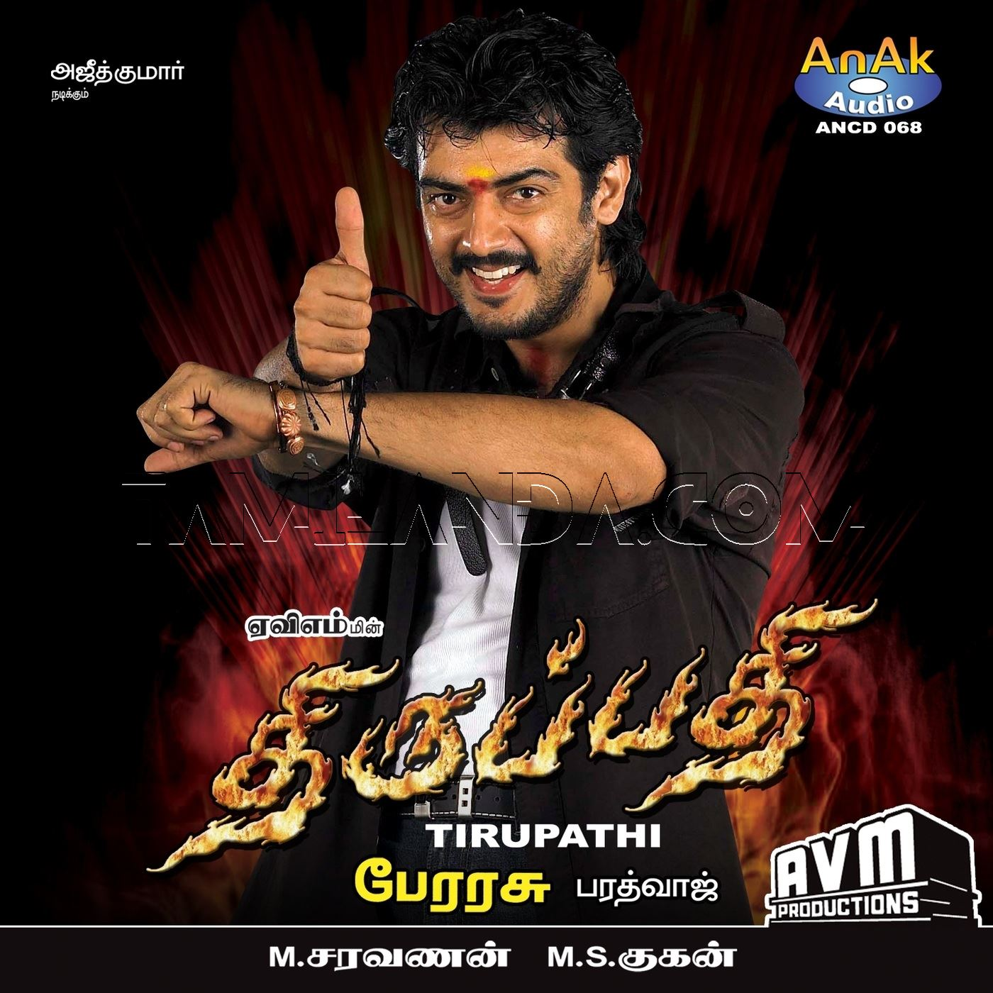 Thirupathi FLAC Songs