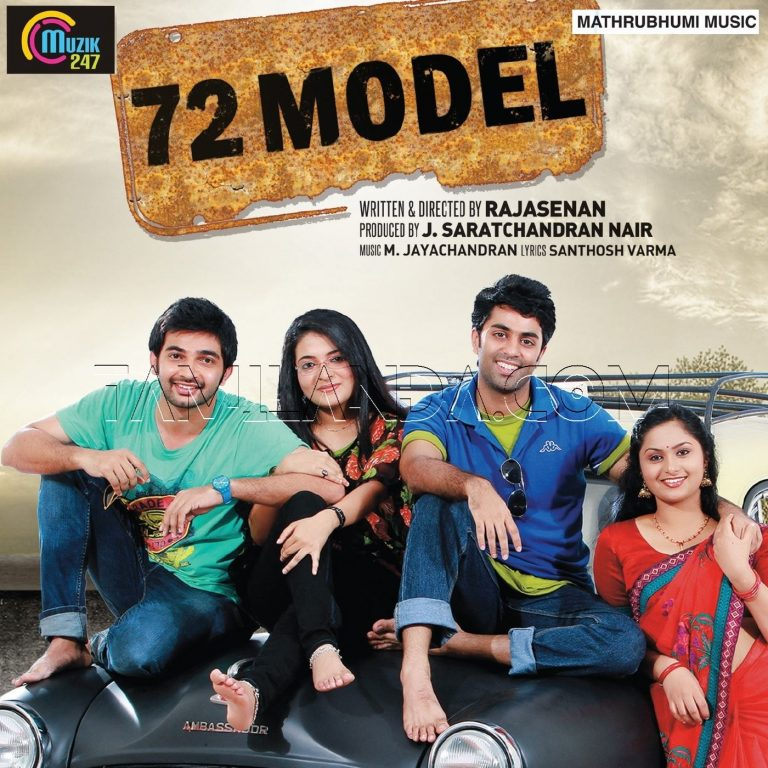 72 Model (Original Motion Picture Soundtrack)
