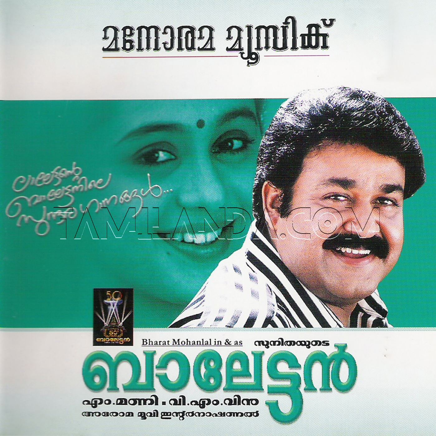 Balettan FLAC Songs