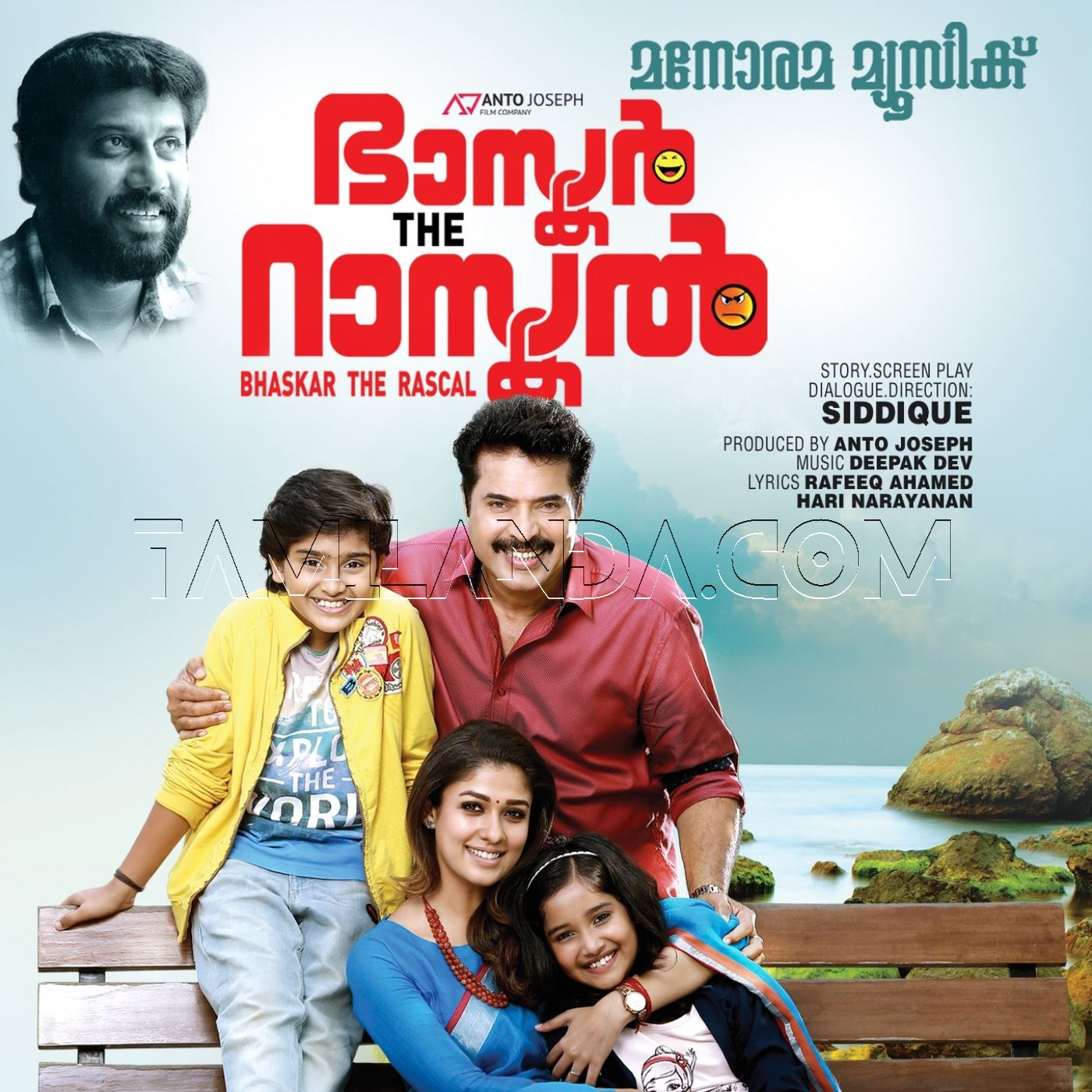 Bhaskar The Rascal FLAC Songs