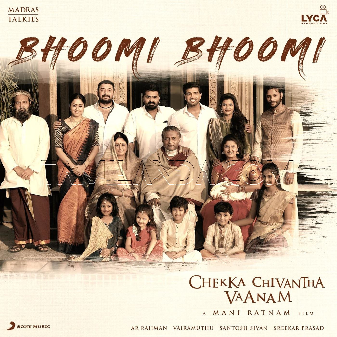 Bhoomi Bhoomi (From Chekka Chivantha Vaanam) – Single FLAC Song