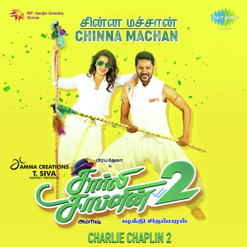 Chinna Machan – Single  (From Charlie Chaplin 2) FLAC/WAV Song