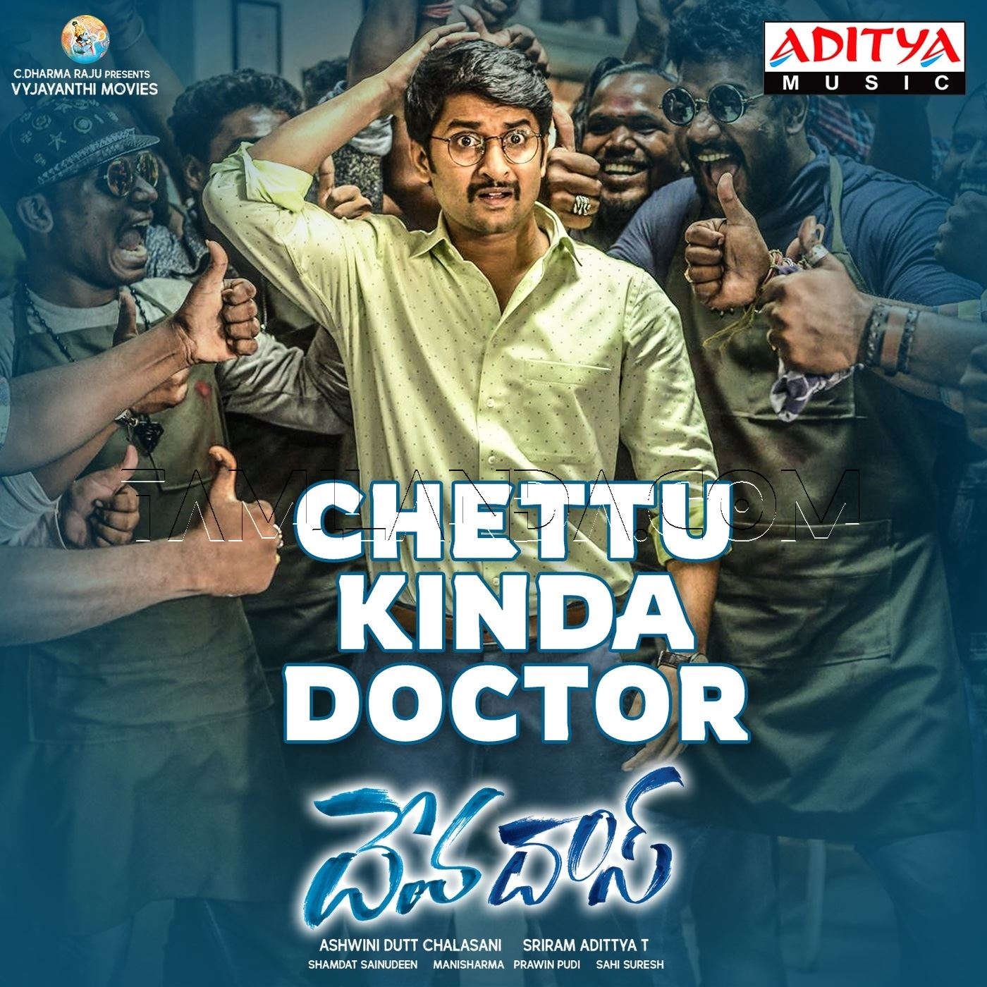 Chettu Kinda Doctor (From Devadas) – Single FLAC Song