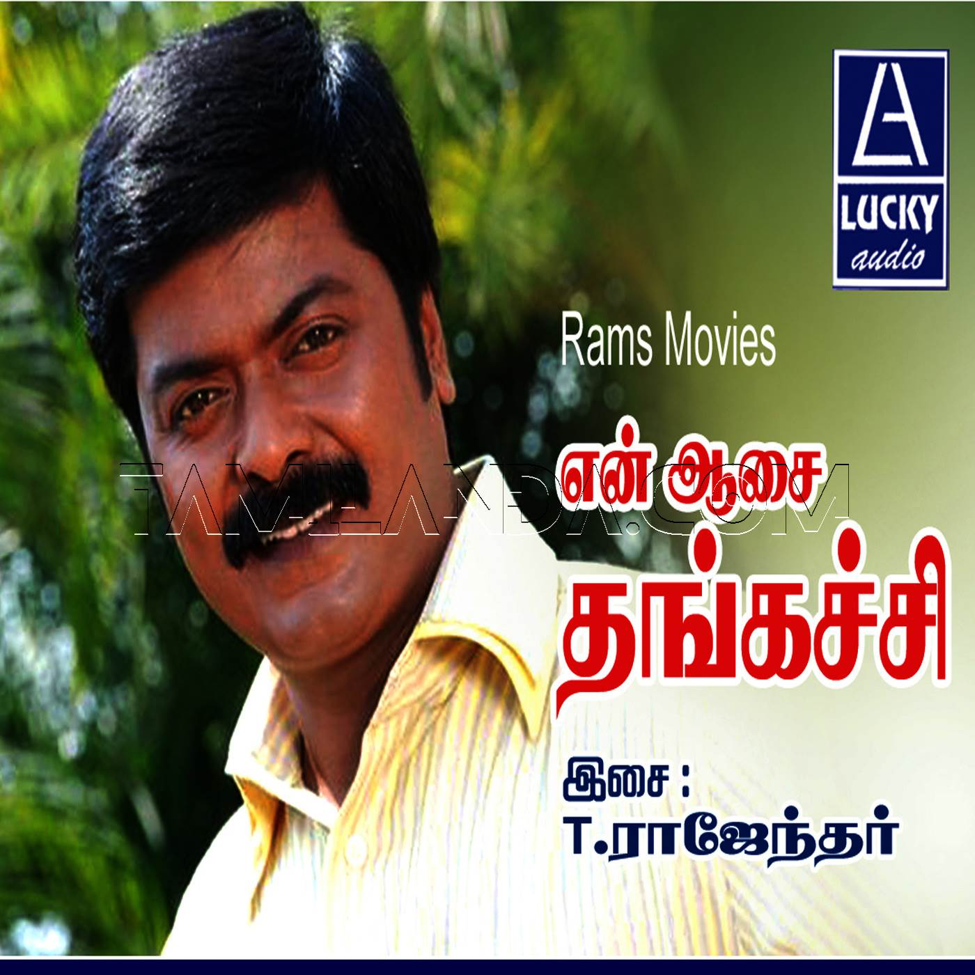 En Aasai Thangachi FLAC/WAV Songs