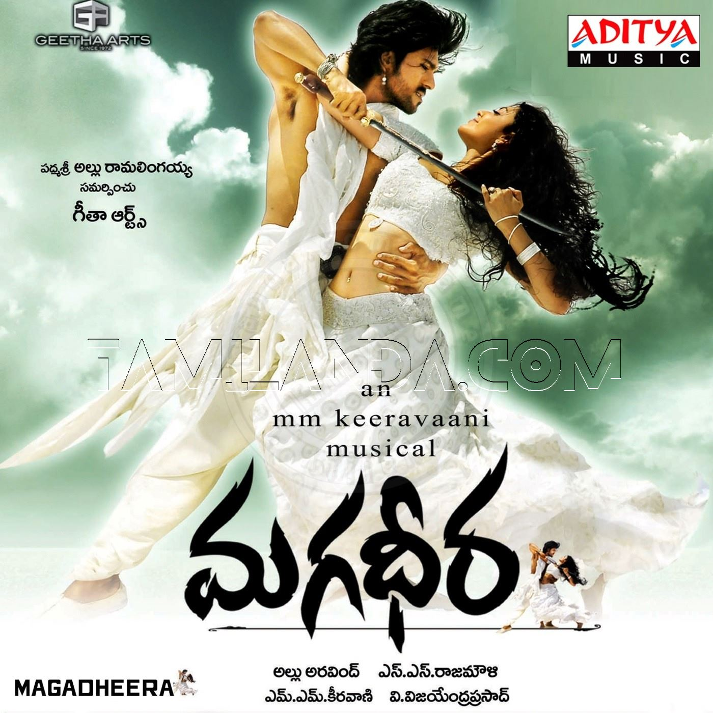 Magadheera FLAC/WAV Songs