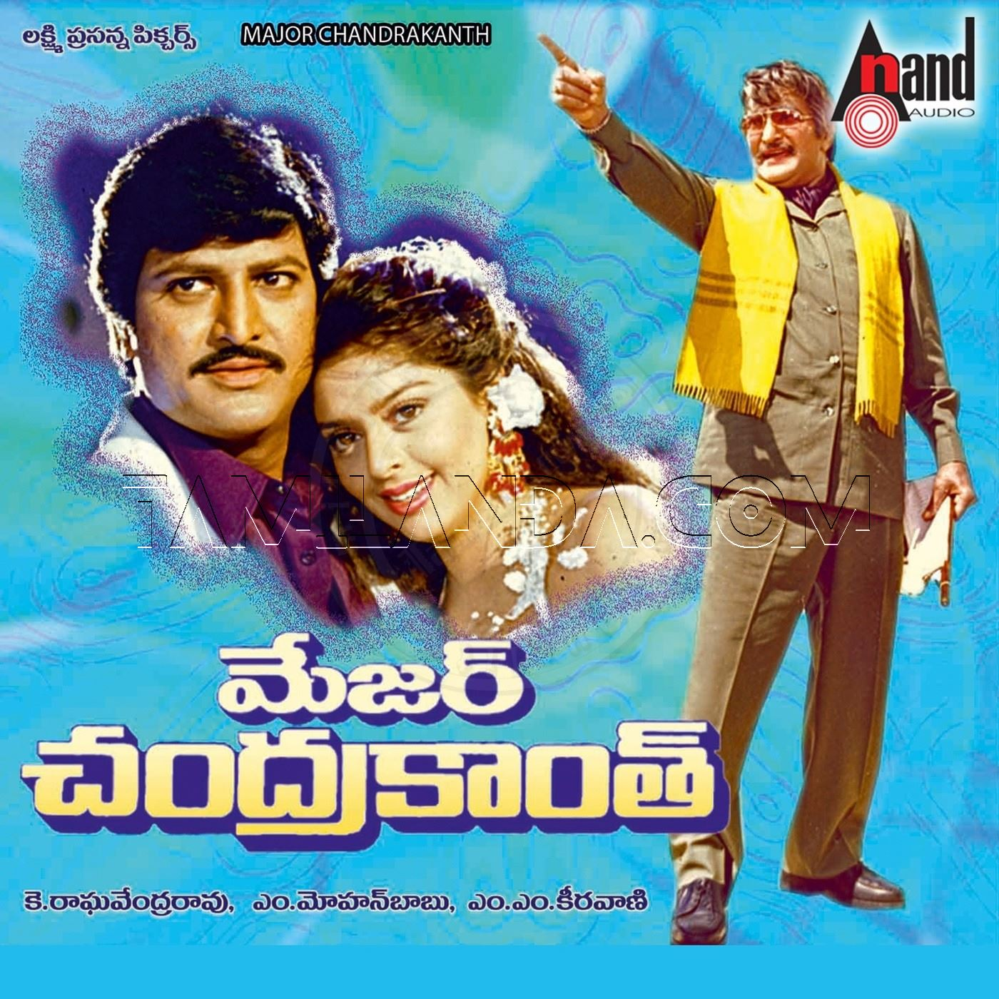 Major Chandrakanth FLAC/WAV Songs