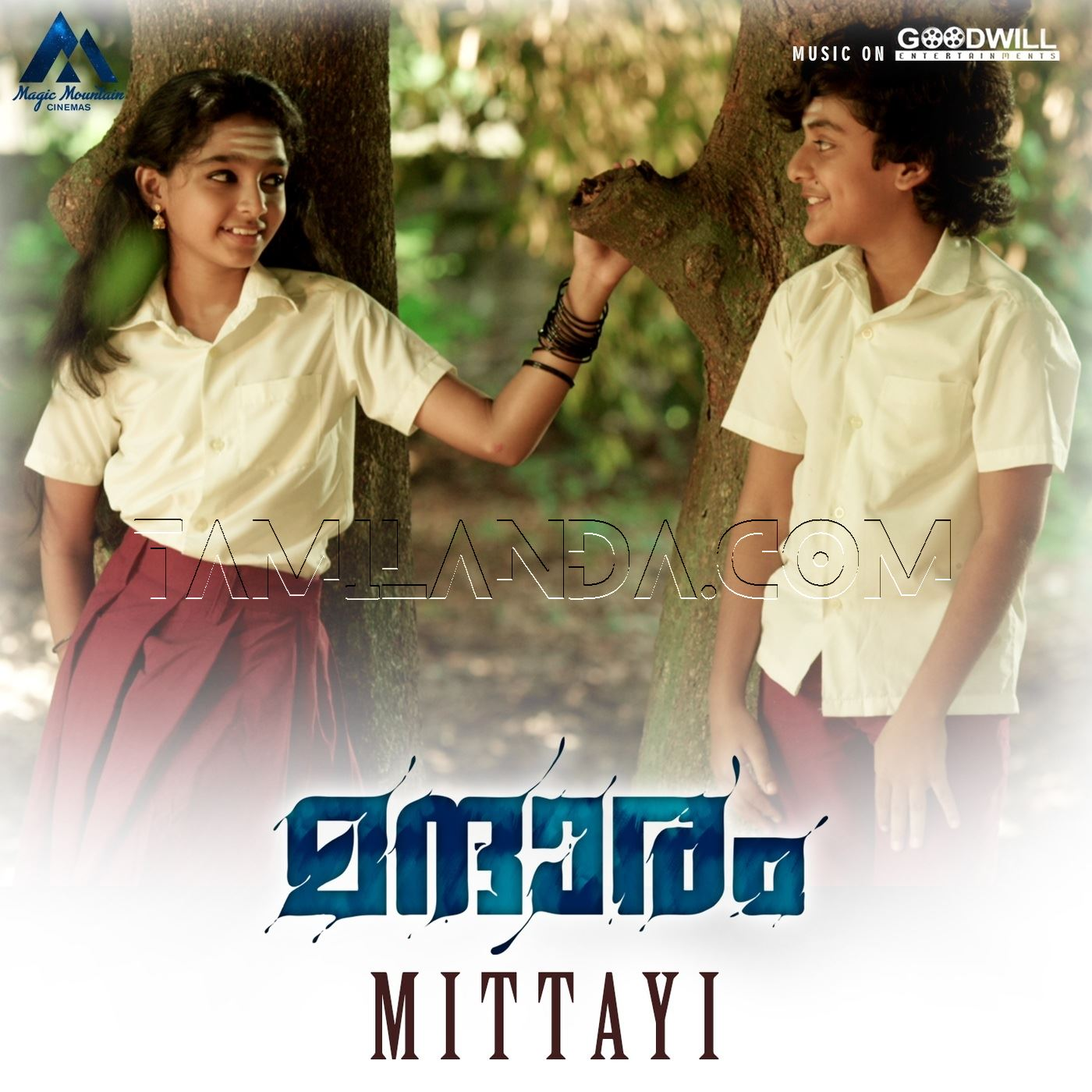 Mittayi – Single (From Mandharam) FLAC/WAV Song