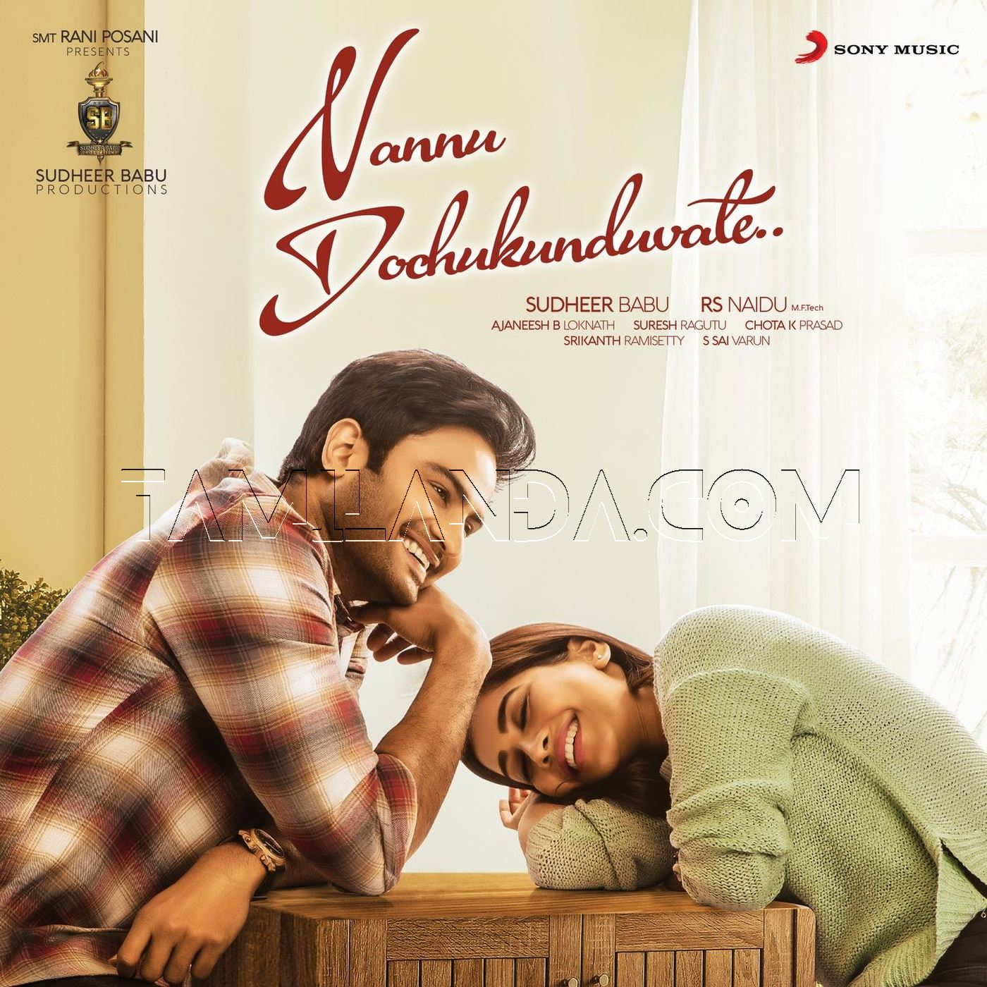 Nannu Dochukunduvate FLAC/WAV Songs