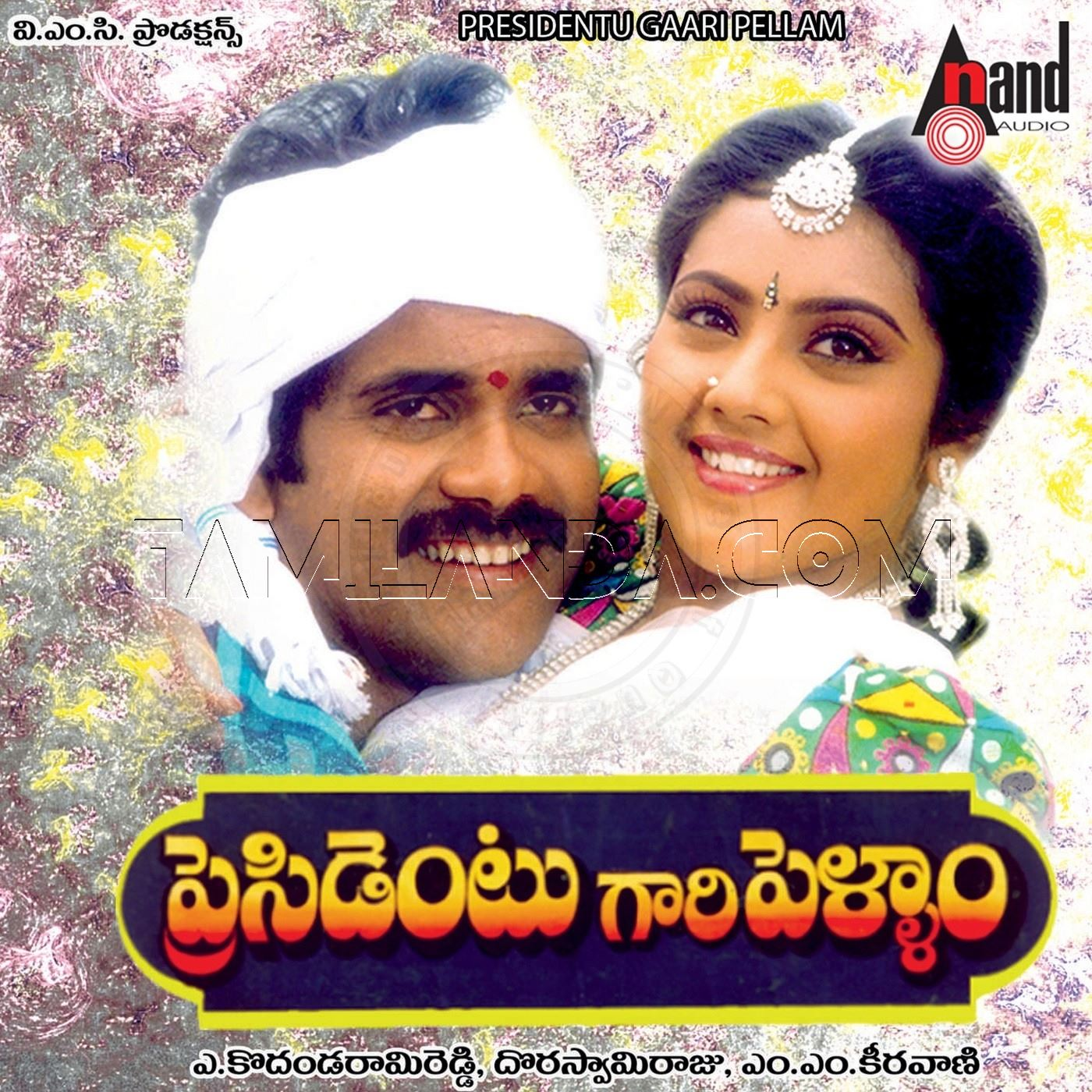 Presidentu Garipellam FLAC/WAV Songs