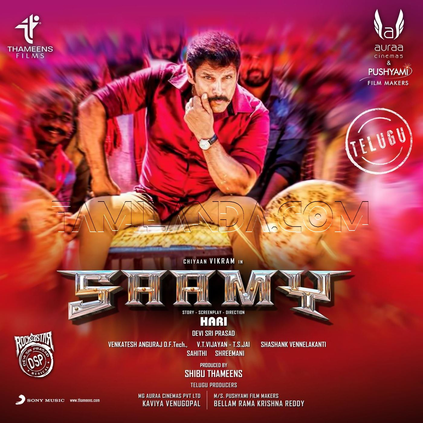 Saamy (Telugu) FLAC/WAV Songs