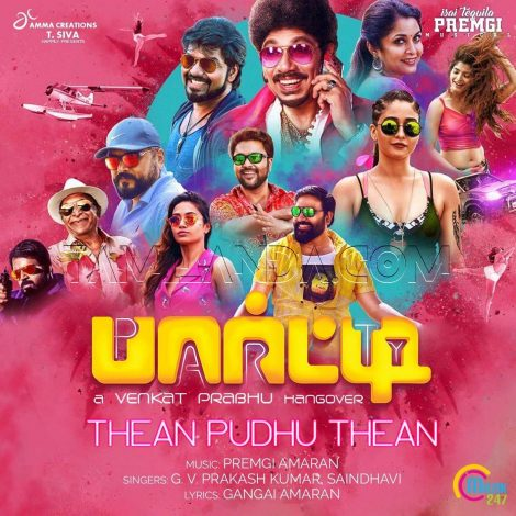 Thean Pudhu Thean (From Party) – Single FLAC/WAV Song