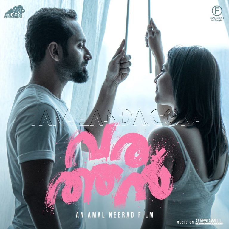 Varathan (Original Motion Picture Soundtrack)