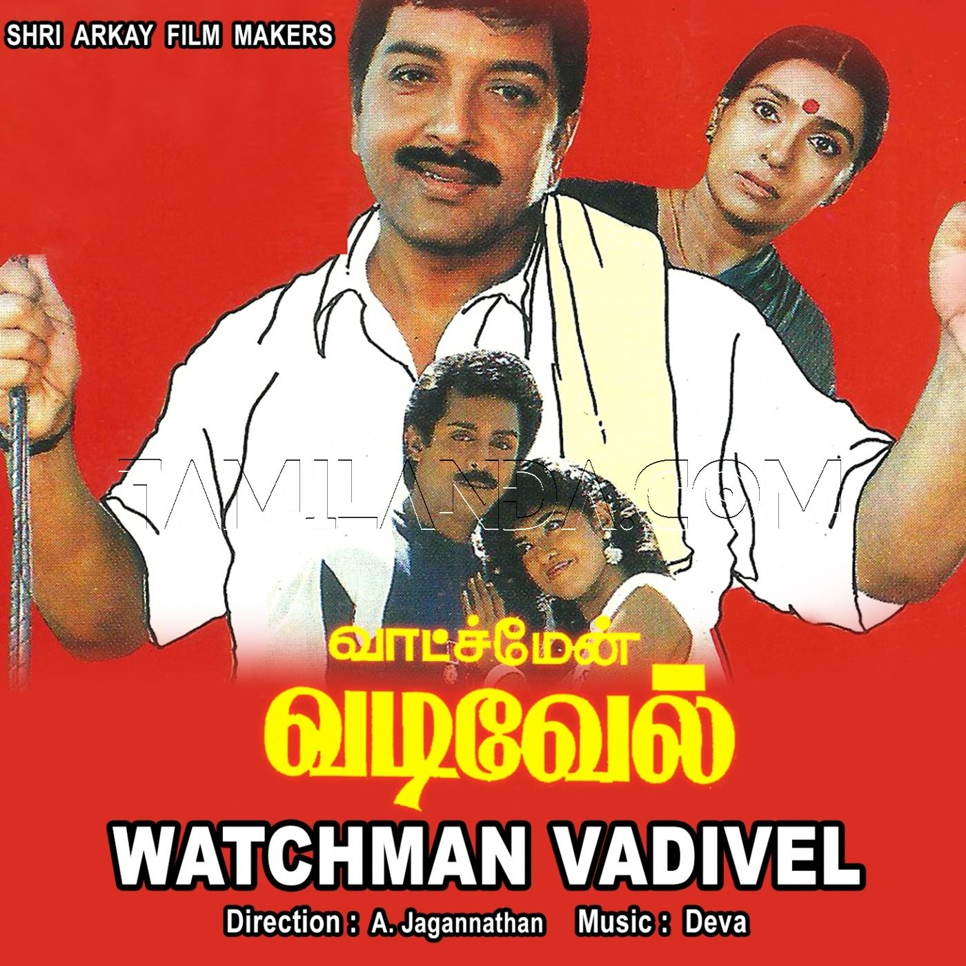 Watchman Vadivel FLAC Songs