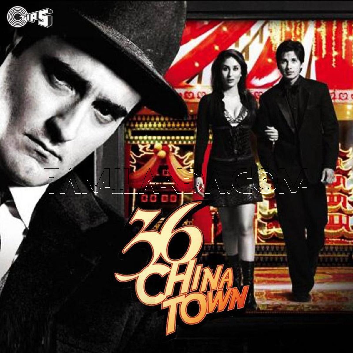 36 China Town (2006) FLAC Songs