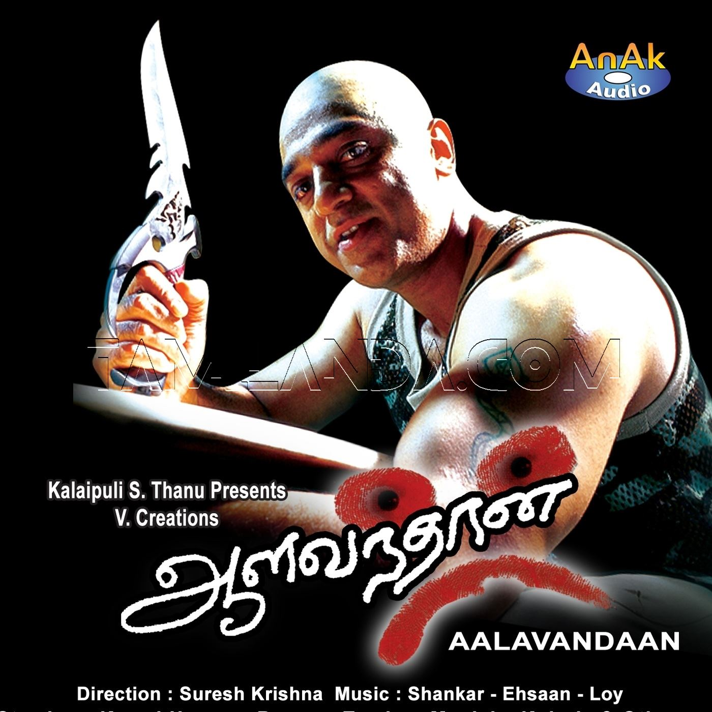 Aalavanthan FLAC Songs