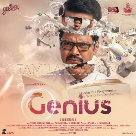 Genius (2018) FLAC Songs