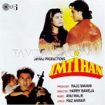 Imtihan (Original Motion Picture Soundtrack)